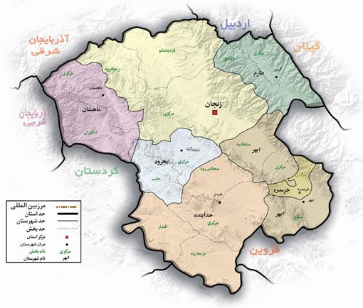 ارسال اس ام اس به کدپستی استان زنجان