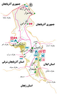 ارسال اس ام اس به کدپستی استان اردبیل