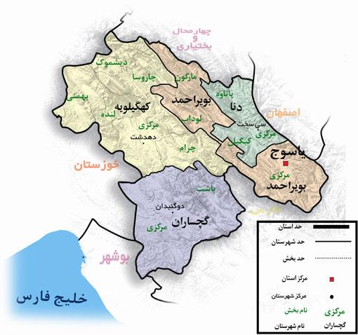 ارسال اس ام اس به کدپستی استان کهکیلویه وبویراحمد