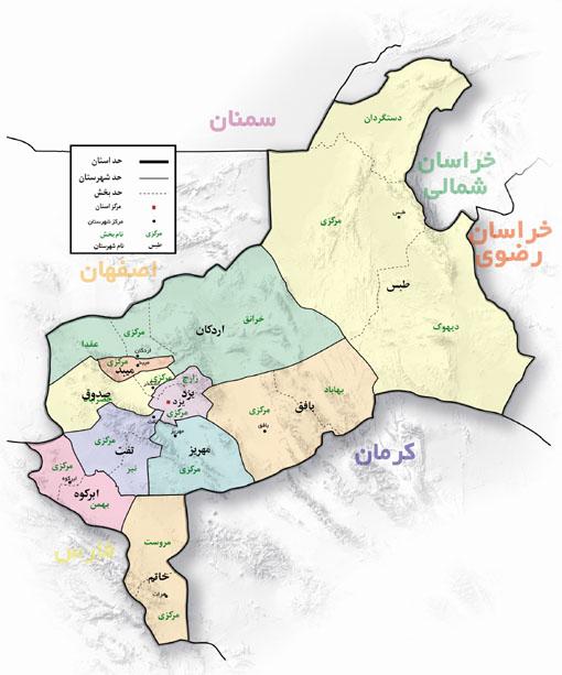 ارسال اس ام اس به کدپستی استان یزد