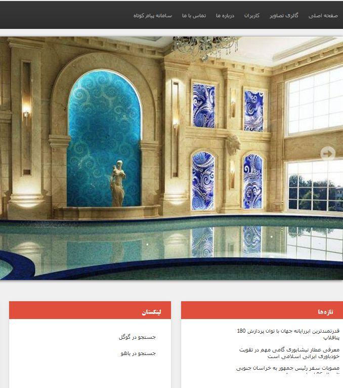 طراحی سایت kianstone