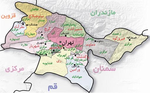 ارسال اس ام اس به کدپستی استان تهران