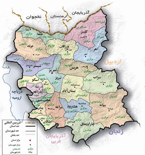 ارسال اس ام اس به کدپستی استان آذربایجان شرقی